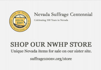 NWHP STORE